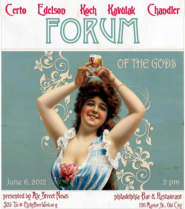 Forum of the Gods 2012