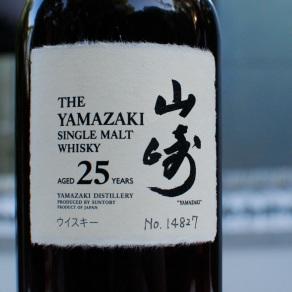 Yamazaki 25