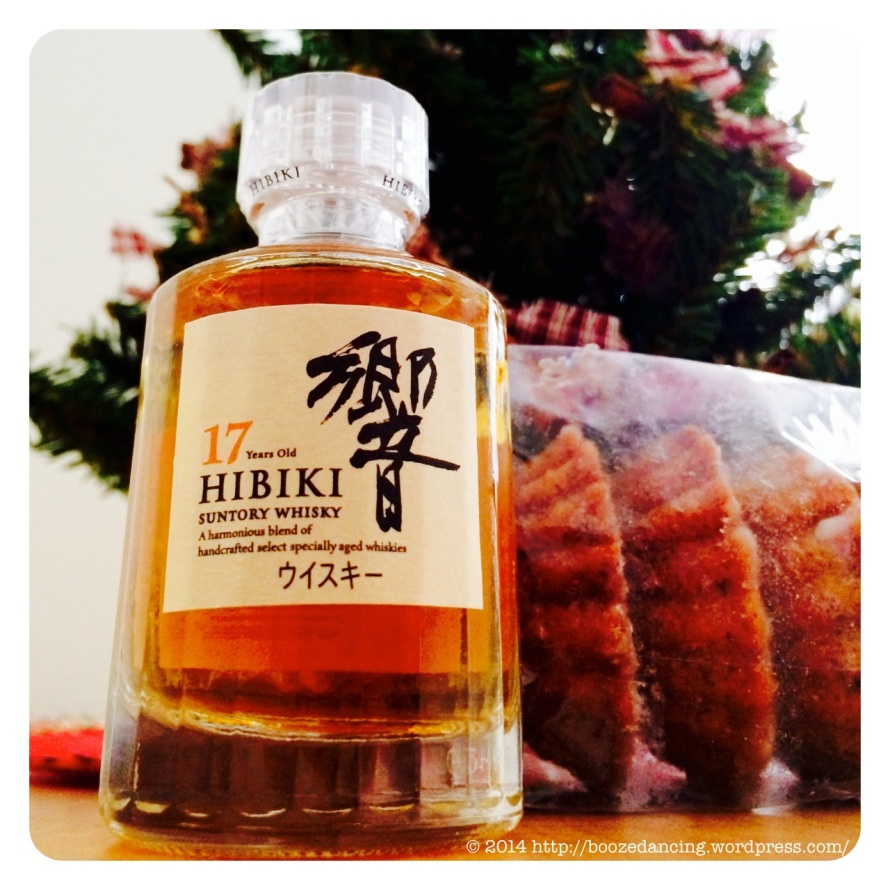 Our Hibiki 17 sample along with a stack of Brenne Whisky Infused Brown Butter Financiers by Spirited Brooklyn