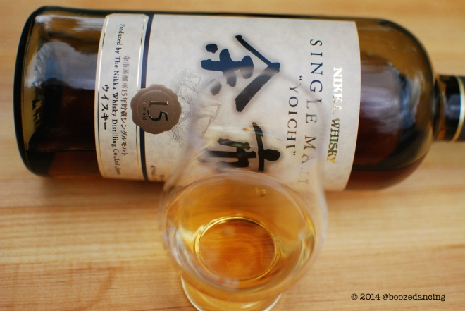 Nikka Yoichi 15 in the Glass