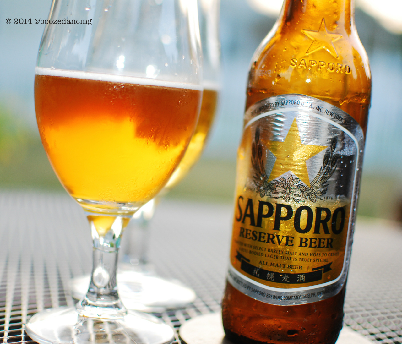 Sapporo Craft Beer Forest