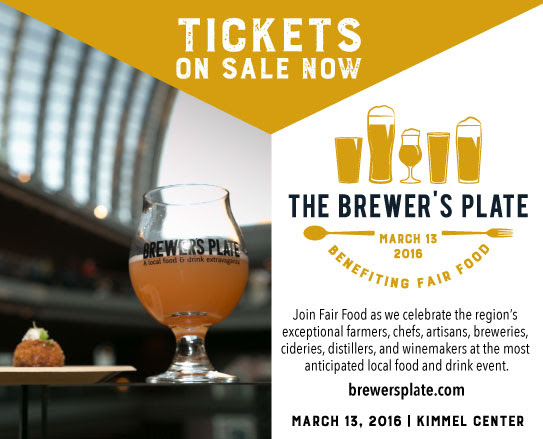 Brewer's Plate 2016