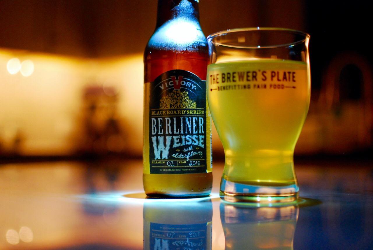 beer review victory berliner weisse with elderflower it 39 s just the booze dancing. Black Bedroom Furniture Sets. Home Design Ideas