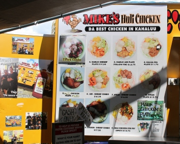 Mike's Huli Chicken - The Menu