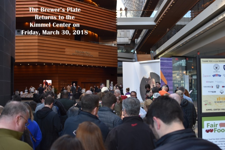 Brewer's Plate 2018
