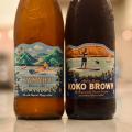 Kona Brewing Kanaha and Koko Brown Ales