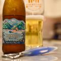 Kona Brewing Kanaha Blonde Ale