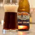 Kona Brewing Koko Brown Ale
