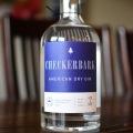 District Distilling Checkerbark + WildJune Gin – 1