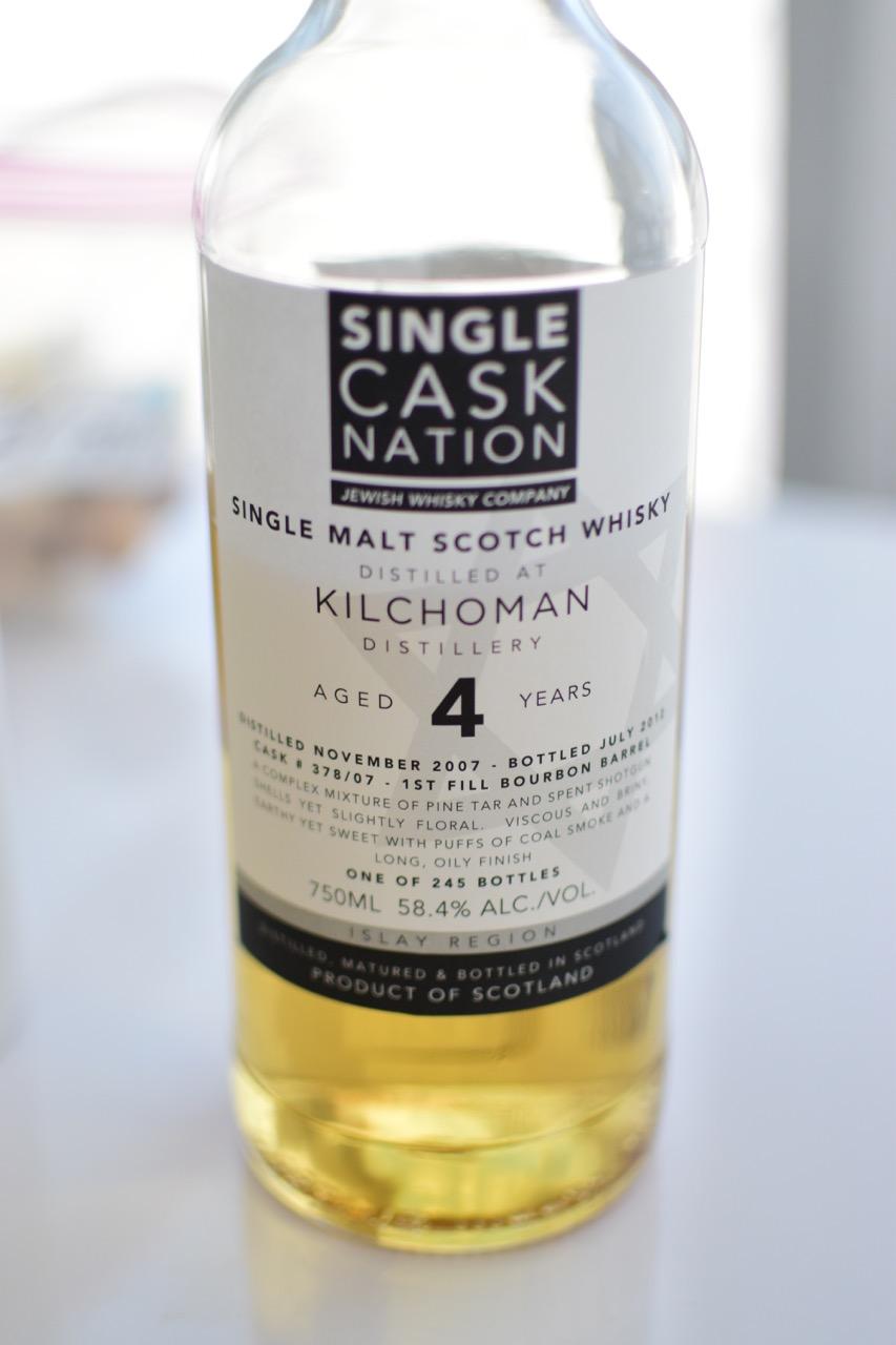 2018 NYC Whisky Jewbilee - 4