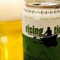 Rising Tide Back Cove Pilsner – 1